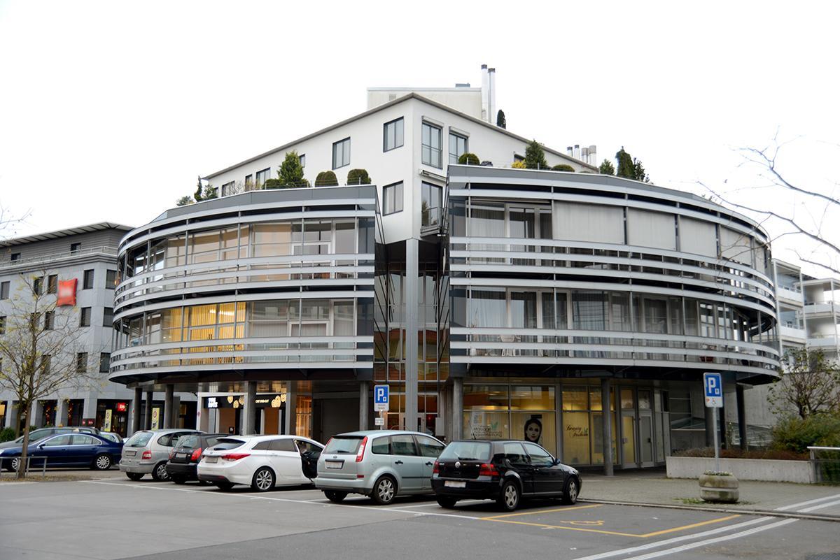 Augenpraxis am Bahnhof Baar | Luzerner Kantonsspital